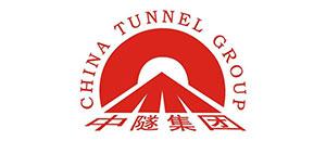 中铁隧道股份有限公司