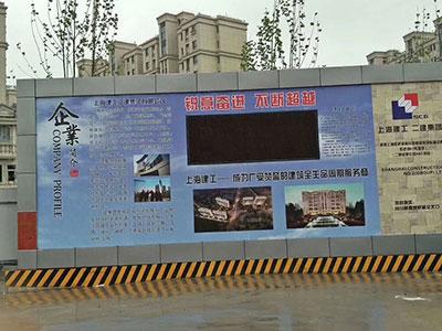 上海建工集团采购长杰三轴工法桩记录仪