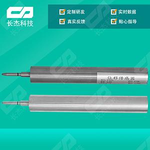 长杰科技WDCD5位移传感器