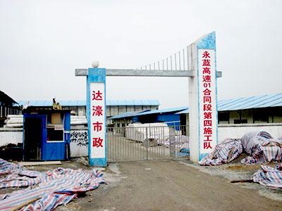 湖南永州永蓝高速岩溶灌浆应用长杰灌浆记录仪