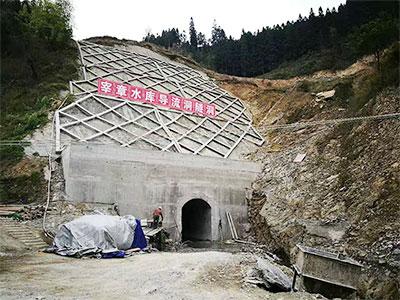 芭莎宰章水库导流洞隧洞工程