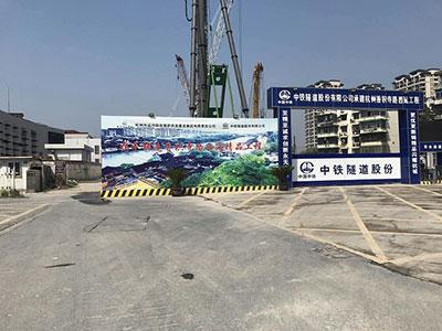 浙江杭州香积寺路西延工程
