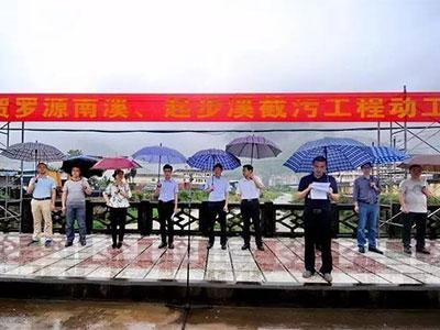 福建罗源县11个重大项目工程与长杰合作