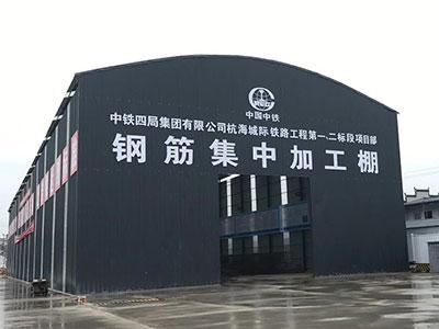 杭州至海宁城际铁路工程与长杰合作