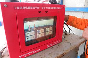长杰科技水泥搅拌桩监控系统常见的故障及排除