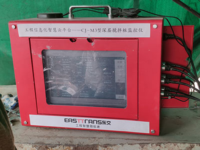 芜合高速改扩建工程项目采用长杰搅拌桩监测系统